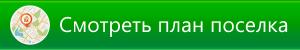 linkplan